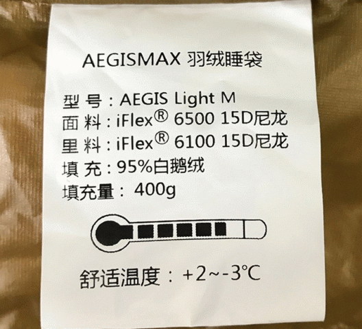 5815_couette_aegismax_5_15-06-19.png
