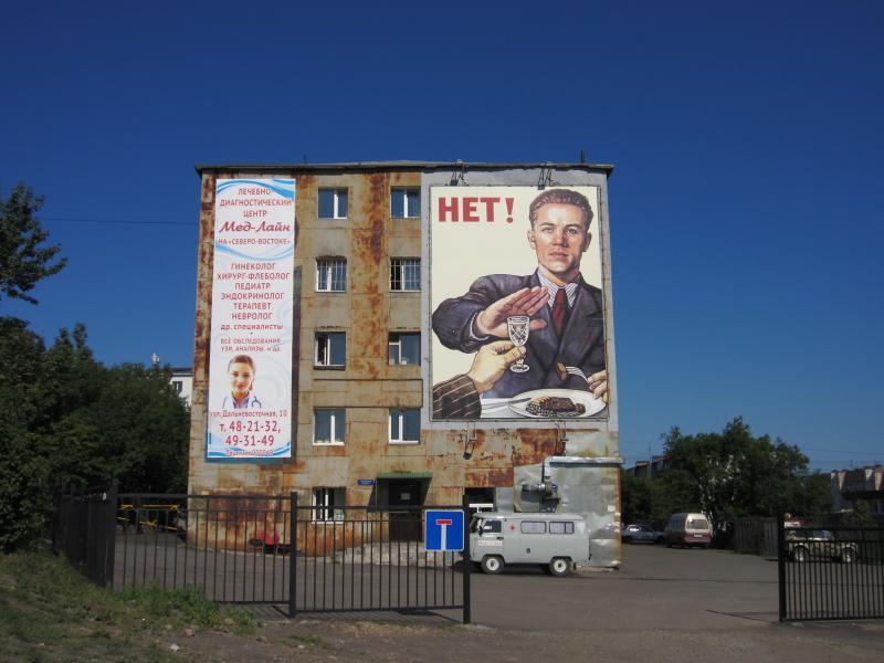 5536_kamchatka1_020.jpg