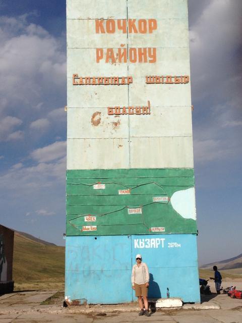 6536_kirghizistan_2015_555_22-09-15.jpg