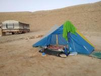 7IICIBgGl.Nomads-camp-Shaharout.s.jpeg
